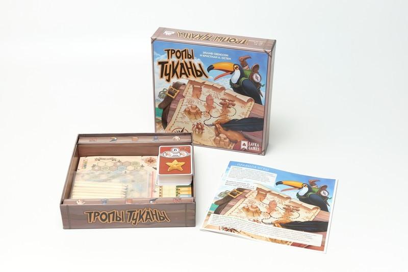 Настольная игра Тропы Туканы - комплектация