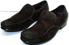Кожаные мужские туфли с мехом внутри Welfare 555841 Dark Brown Nubuk & Fur.