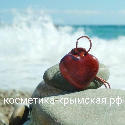 Аромакулон ручной работы «Сердце»