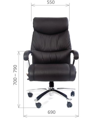 СН-401 Кресло руководителя (CHAIRMAN )