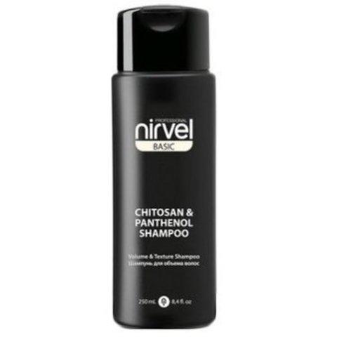 Nirvel Shampoo Volume&Texture Chitosan&Panthol 250 ml