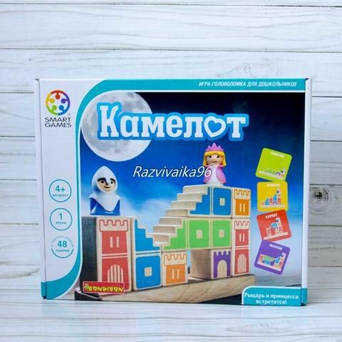 Камелот - логическая игра BONDIBON