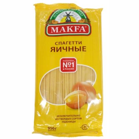 Макароны МАКFА Спагетти Яичные 950 г РОССИЯ