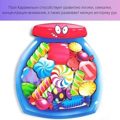 Пазл Карамельки ToySib 01030