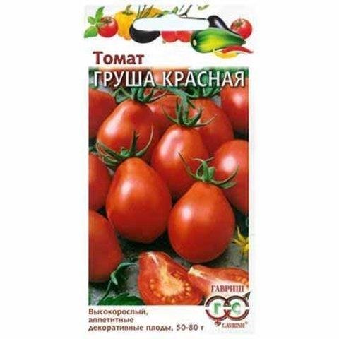 Семена Томат Груша красная