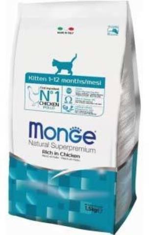 10 кг. MONGE Сухой корм для котят с курицей и рисом Cat Kitten