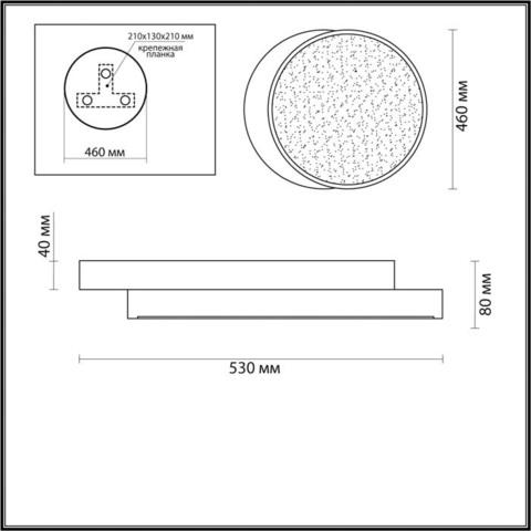 Люстра потолочная светодиодная с пультом 4509/72CL серии AGATHA