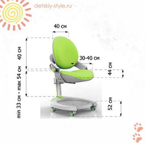 """Детское кресло Mealux  """"ZMAX-15 Plus"""""""