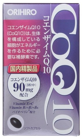 БАД ORIHIRO Коэнзим Q10 с витаминами 90 шт