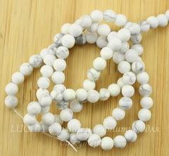 Бусина Говлит, шарик, цвет - белый, 5 мм, нить