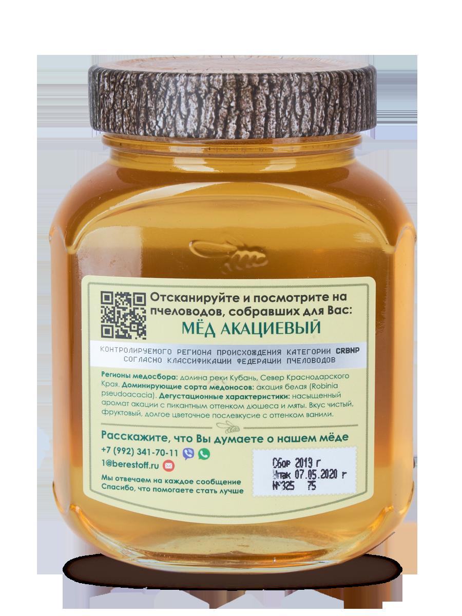 Мед Избранное Акация/ стекло 500 г Мёд