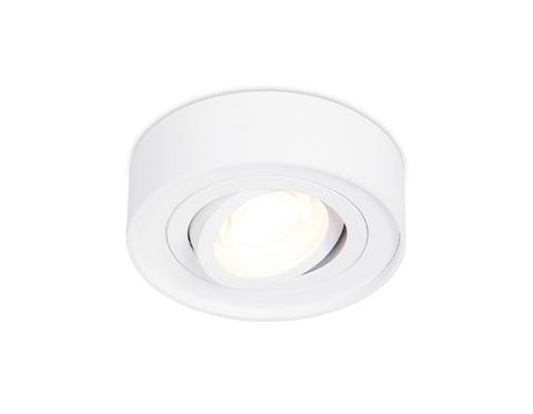Встраиваемый поворотный точечный светильник TN150 WH белый GU5.3 D96*50