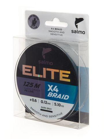Шнур плетеный Salmo Elite х4 BRAID Dark Gray 125м, 0.12мм