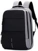 Рюкзак IMPREZA 1104 USB светло-серый