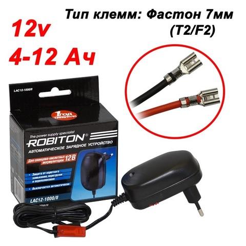 Зарядное устройство от сети 220 для аккумуляторов 12V