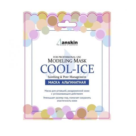 Cool-Ice Modeling Mask