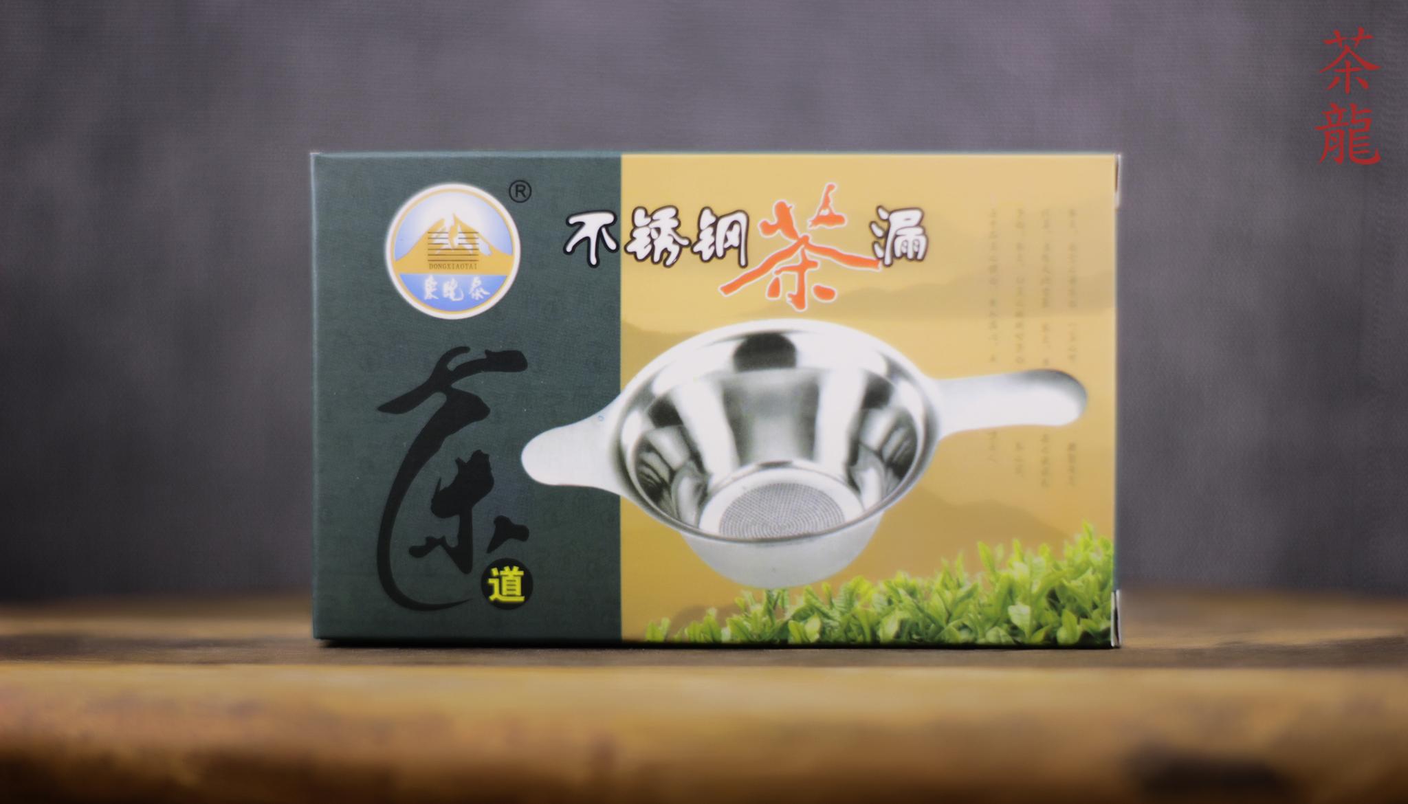 Сито для чая, большое