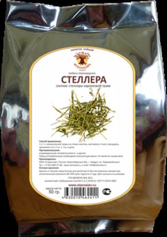Стеллера карликовая (трава, 50гр.) (Старослав)