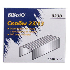 Скобы для степлера N23/13 KW-Trio 023D, оцинкованные 1000 шт в уп