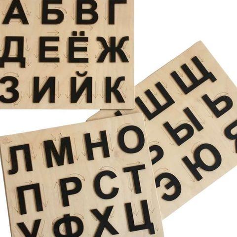 Тренажер-прописи Печатные буквы с направлением (на планшете), Сенсорика