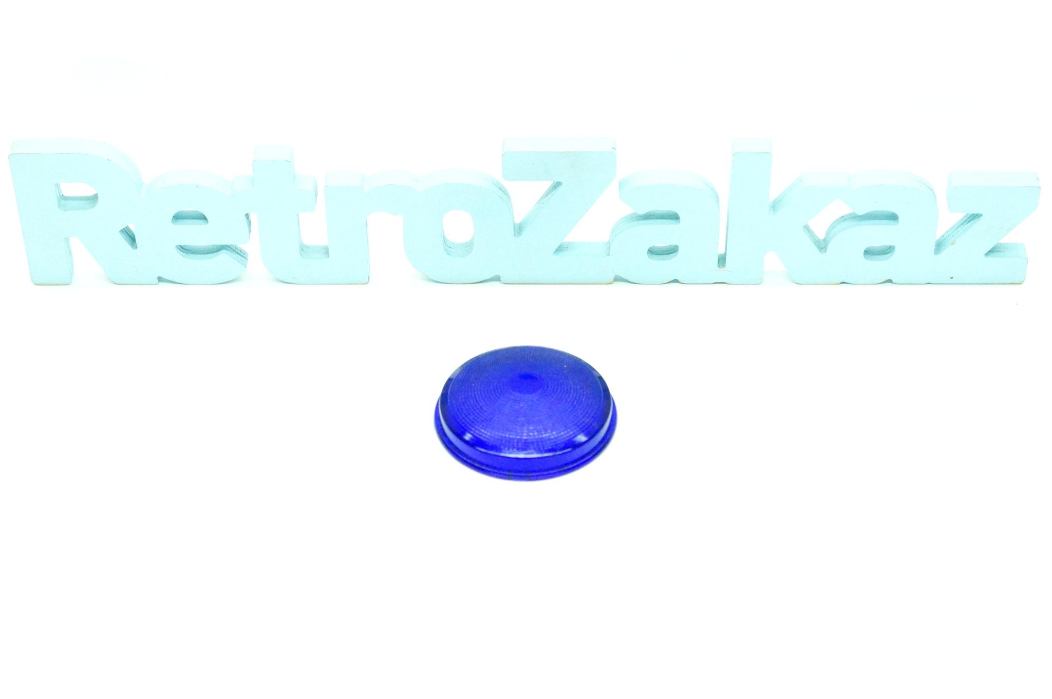 Стекло фары на москвич педальный 1 серии, стекло плафона салона ГАЗ 20