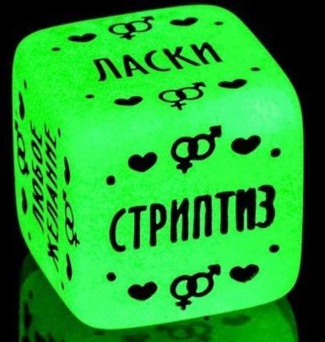 Неоновый кубик