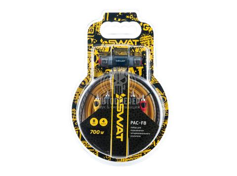 Комплект проводов Swat PAC-F8