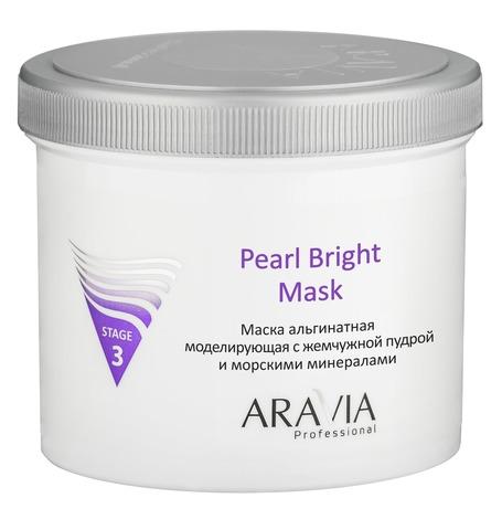 Маска альгинатная моделирующая с жемчужной пудрой и морскими минералами Pearl Bright Mask,  ARAVIA Professional,550 мл