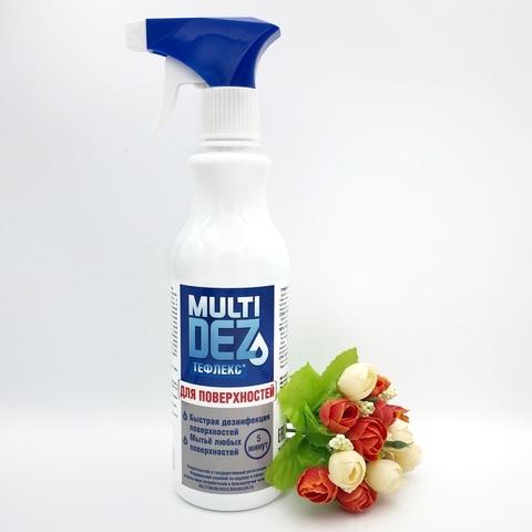 Мультидез, средство для дезинфекции поверхностей, 500 мл