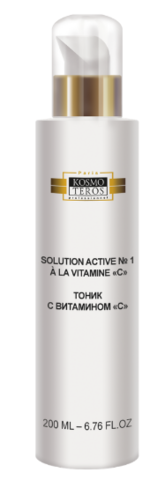 Лосьон-активатор №1 с Витамином С, Solution active №1 vitamine C, Kosmoteros (Космотерос), 200 / 400 мл