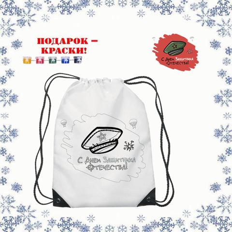 021-6424 Рюкзак-раскраска