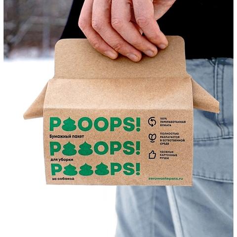 Пакеты бумажные для уборки за собакой POOOPS!