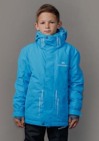 Горнолыжная куртка Nordski Jr.Extreme blue подростковая