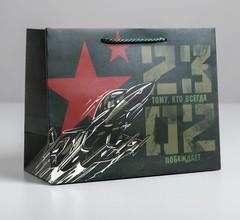 Пакет ламинированный горизонтальный «Победителю», MS 23 × 18 × 10 см