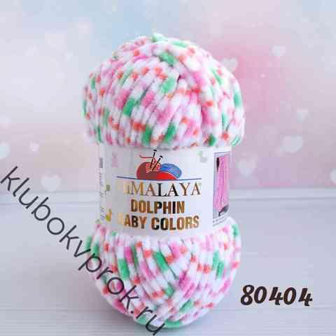 HIMALAYA DOLPHIN BABY COLORS 80404, Белый/салатовый/розовый