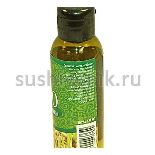 Массажное масло зародышей пшеницы