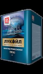 ЛУКОЙЛ АВАНГАРД ПРОФЕССИОНАЛ 10W-40