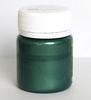 Краска-лак SMAR для создания эффекта эмали, Перламутровая. Цвет №11 Изумрудный