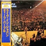 Deep Purple / Live In Japan (2LP)