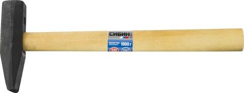 СИБИН 1000 г молоток слесарный с деревянной рукояткой