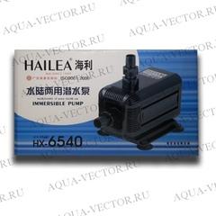 Помпа Hailea HX-6540 (2880 л/ч)