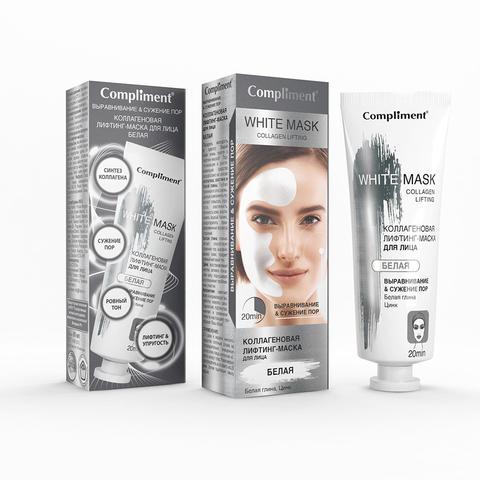 Compliment Коллагеновая лифтинг-маска для лица
