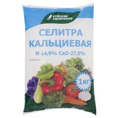 Селитра кальциевая (Кальций азотнокислый. нитрат кальция) 1кг Буйские удобрения