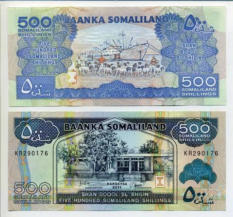 Банкнота 500 шиллингов 2011 год, Сомалиленд. UNC