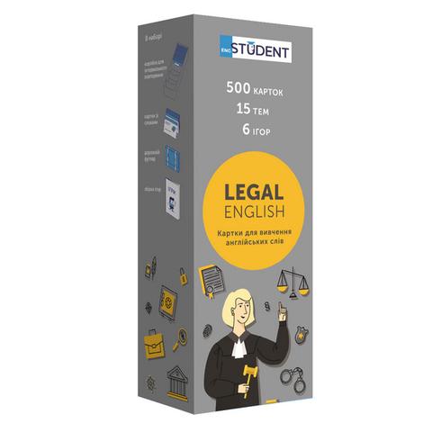 Картки для вивчення англійської мови. Юридичні