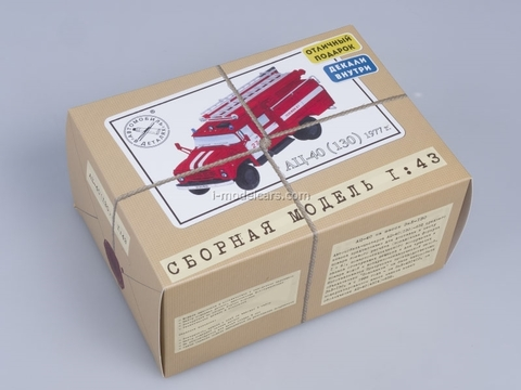 ZIL-130 AC-40 63B fire engine 1977 Kit 1:43 Car Models in Detail (by SSM) Start Scale Models