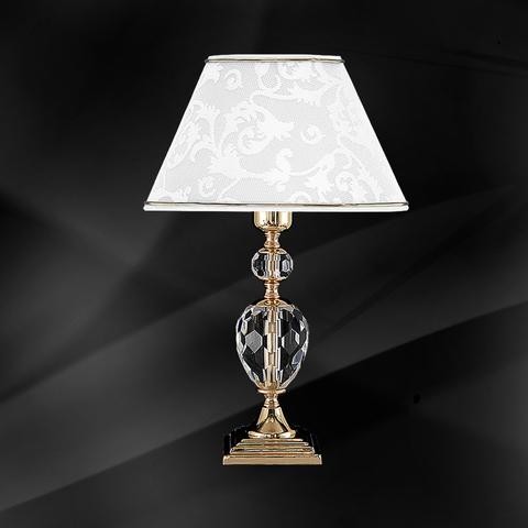 Настольная лампа 26-45.01/8023