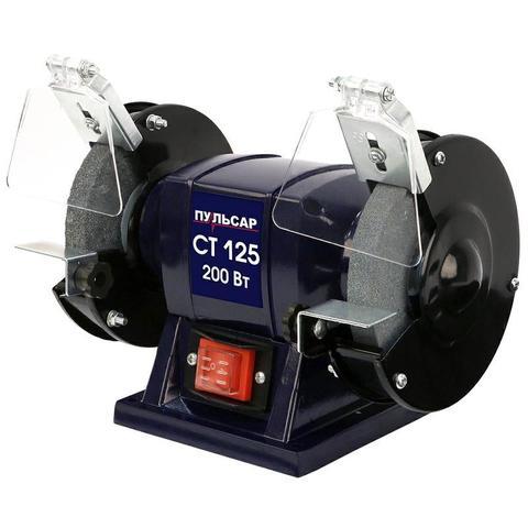 Станок точило ПУЛЬСАР СТ 125 (200Вт, диск 125x16x12,7мм 2950 об/мин)
