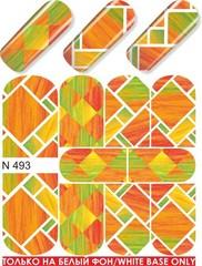 Слайдер-Дизайн 493 milv