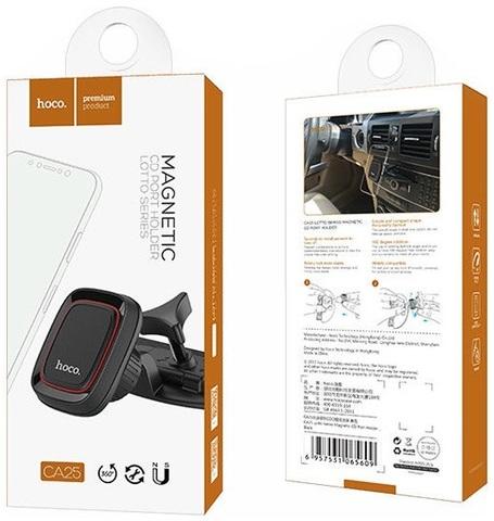 Купить магнитный автомобильный держатель Hoco CA25